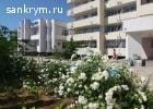 "Санаторий ""Орен-Крым"""